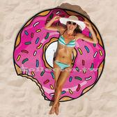 甜甜圈造型-野餐露營餐墊/海灘墊 歐美鮮豔印花風 不卡沙野餐墊