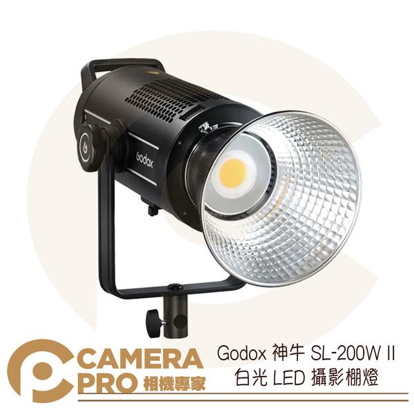 ◎相機專家◎ Godox 神牛 SL-200W II 白光 LED 攝影棚燈 持續燈 附遙控器 SL200W 保榮卡口 公司貨