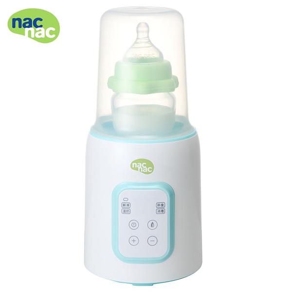 nac nac 多功能溫奶器 •限量送.玻璃奶瓶120ml (奶瓶保溫器.食物加熱器.溫奶調乳器)