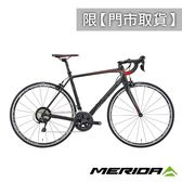 《MERIDA》2018 斯特拉400-TW 特殊黑/紅【限門市取貨】