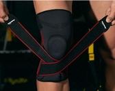 護膝運動籃球男士女足球膝蓋護具跑步專業