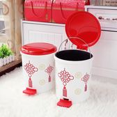 雙12購物節泰禾喜慶垃圾桶結婚家用客廳衛生間腳踏垃圾筒中國風創意衛生桶mandyc衣間