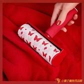 可撕式滾筒粘毛器替換紙大號衣服去毛滾刷除毛黏【小獅子】