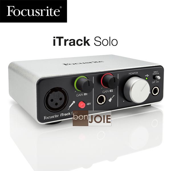 ::bonJOIE:: 美國進口 Focusrite iTrack Solo USB 錄音介面 for iPad (全新盒裝) Audio Interface 錄音盒 錄音卡
