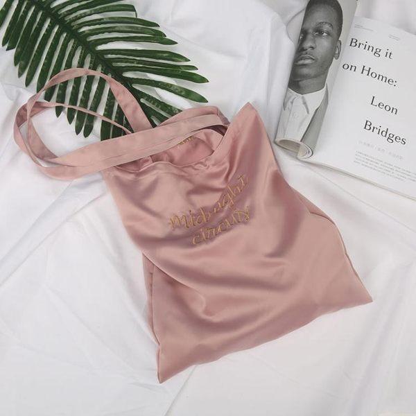李宣美同款韓國設計師品牌刺繡緞面手提單肩斜跨包袋