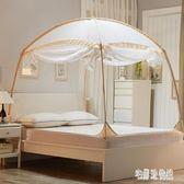 蚊帳 新款升級蒙古包蚊帳三開門拉鏈有底無底1.2米1.5m1.8m床雙人 nm12401【宅男時代城】