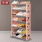 簡易防塵鞋架多層鞋櫃簡約現代家用經濟型鞋架子宿舍拖鞋架小鞋櫃igo『潮流世家』