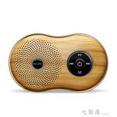 科凌 S8無線藍芽音箱迷你智慧小音響戶外便攜式手機低音炮隨身   檸檬衣舍