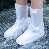 雨鞋套男女鞋套防水防雨防滑加厚耐磨下雨天神器兒童硅膠雨鞋腳套 新北購物城