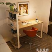 電腦桌簡約台式家用小書桌書架組合簡易辦公寫字台學生兒童學習桌 小艾時尚igo