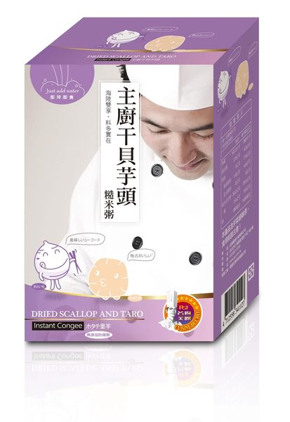 名廚美饌主廚干貝芋頭糙米粥