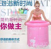 浴桶 伊潤加厚省水折疊浴桶成人浴盆充氣浴缸沐浴桶泡澡桶洗澡桶 原野部落