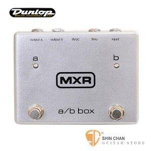 Dunlop M196 訊號選擇器【M-196 / A B BOX】