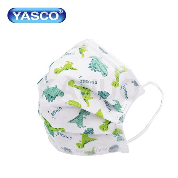 【YASCO昭惠】醫用口罩 兒童平面口罩 小恐龍 (50入/盒) 雙鋼印 CNS14774 台灣製造