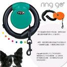 [寵樂子]《德國 Vitakraft》ringgo多功能伸縮牽繩 / 伸縮拉繩 / 碧綠色