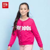 JJLKIDS 女童 亮鑽花朵蕾絲純棉針織外套(玫紅)