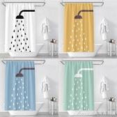 現代卡通可愛浴簾訂製防水加厚防黴衛生間歐式浴室簾創意交換禮物YYS