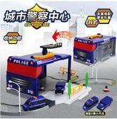 多層男孩兒童手提賽車軌道停車場玩具套裝Eb15605『小美日記』