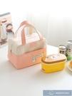 飯盒袋日式手提包上班加厚大容量鋁箔保溫袋子簡約飯袋保溫便當包