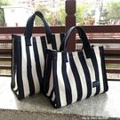 韓版條紋手提袋大號購物袋大容量防水飯盒袋媽咪包學生手拎帆布袋『小淇嚴選』