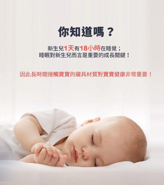 【mamaway媽媽餵】智慧調溫抗敏防蟎嬰兒床墊(120*60cm)