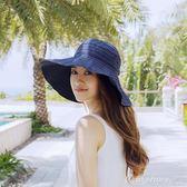 漁夫帽遮陽帽子空頂夏天女士太陽帽防曬帽休閒百搭韓版出游防紫外線遮臉  『全館免運』
