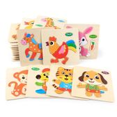 木質拼圖早教益智寶寶積木制立體幼兒童玩具女孩男孩1-2-3-6周歲 限時八折 最后一天