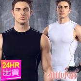 BIG-O SPORTS 緊身運動背心 白/黑/黃/深藍 M~XL 男款 素色無袖訓練衣 內衣 內搭 彈性舒適 束腰收腹