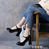 秋季新款女鞋子單鞋百搭女鞋復古粗跟超高跟大碼瑪麗珍鞋女 聖誕節全館免運