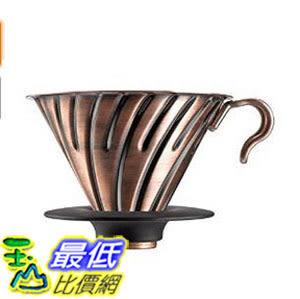 [美國直購] HARIO V60 VDM-02 CP 紅銅金屬濾杯/濾器 1~4人份 (古銅金)
