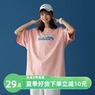 淺粉色夏天短袖T恤女夏季韓版寬鬆字母印花半袖t學生 韓美e站