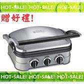 《立即購+贈檸檬汁噴霧器》Cuisinart GR-4NTW / GR4NTW 多功能燒烤 / 煎烤盤 / 烤肉架 / 帕尼尼機