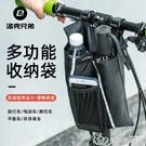 洛克兄弟自行車電動車掛物包儲物袋收納手機袋子電瓶車前置車把兜【樂事館新品】