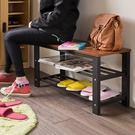 鞋架 收納 穿鞋椅【收納屋】工業風穿鞋椅& DIY組合傢俱