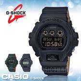 CASIO 卡西歐 手錶專賣店 國隆 G-SHOCK DW-6900LU-1 潮流休閒電子男錶 樹脂錶帶 黑色錶面 防水200米
