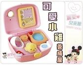 麗嬰兒童玩具館~mimi world-正版公司貨.我的電子寵物-可愛小雞養成屋.年度暢銷品