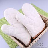 加厚純棉微波爐手套 耐高溫隔熱手套 烤箱烘焙防燙手套 2只裝「Top3c」