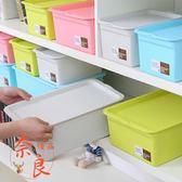 4個裝收納箱有蓋儲物箱玩具雜物內衣物化妝品收納盒【奈良優品】