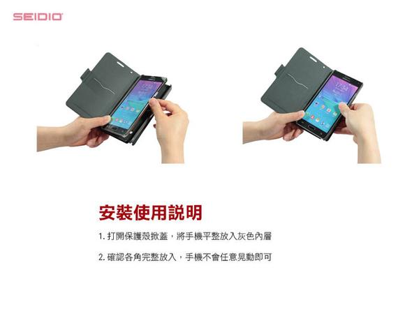 SEIDIO LEDGER™ 掀蓋式保護殼 for HTC One M9 - 灰