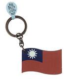 【收藏天地】台灣紀念品*木質鑰匙圈-台灣國旗