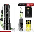手電筒神火L6強光手電筒可充電led燈戶外超亮遠射官方旗艦家用小便攜燈 博世旗艦
