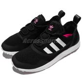 adidas 休閒慢跑鞋 ZX Flux ADV Virtue W 黑白 桃紅 女鞋 運動鞋【PUMP306】 CG4090