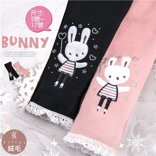 禦寒保暖~亮鑽愛心條紋兔內搭長褲-2色(厚棉,內絨毛)(300826)【水娃娃時尚童裝】