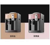 台灣現貨110v電壓飲水機台式冷熱冰溫熱家用宿舍辦公室迷你小型節能制冷制熱開水機 愛丫 新品