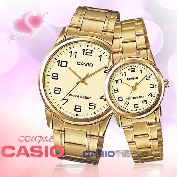CASIO 卡西歐 手錶專賣店 MTP-V001G-9B+LTP-V001G-9B 對錶 不鏽鋼錶帶 防水 礦物玻璃