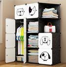 樹脂衣櫃 衣櫃簡約現代經濟型衣櫥臥室推拉門塑料組裝儲物櫃簡易衣櫃【限時免運好康八折】