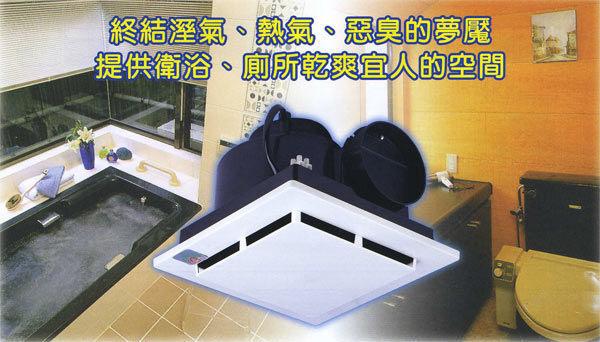 【麗室衛浴】康乃馨 110V超強型換氣扇 ES-170   目錄及說明書
