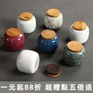 小號裝茶葉罐醒茶罐陶瓷儲茶罐旅行竹蓋密封...