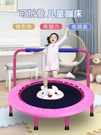 蹦蹦床兒童家用室內小孩彈跳可折疊小型成人健身蹭蹭床寶寶跳跳床【父親節禮物】