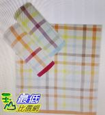 [COSCO代購] W121066 Gemini 無捻紗彩條色織紗布毛巾6入組 34 x 76 公分